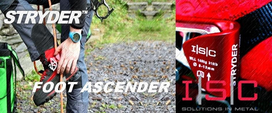 Stryder Foot Ascender